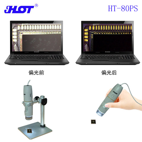 HOT HT-80PS USB Polarization Digital Microscope Factory 1-500X Hardware 5MP Reflective Refractive Object Detection Portable High Definition Electron Microscope