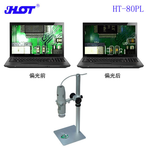 HOT HT-80PL USB Telephoto Polarization Digital Microscope Manufacturers 1-500X Hardware 5MP LCD Semiconductors Transparent Object Detection Portable High Definition Electron Microscope