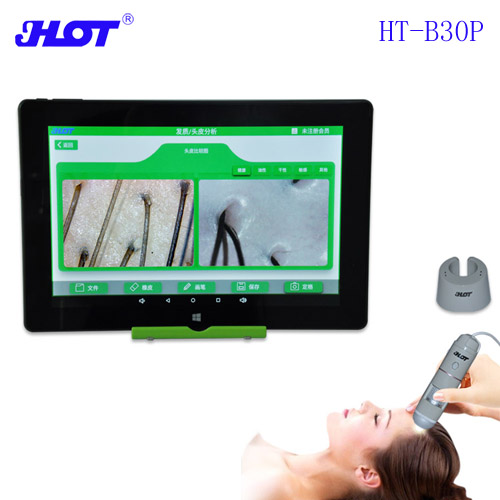 HOT HT-B30P 10.1 inch scalp hair detection tablet machine skin hair follicle tester archive comparison report